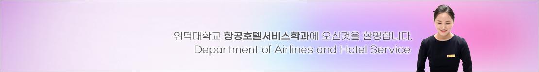 menu_tlt_mo_01.jpg